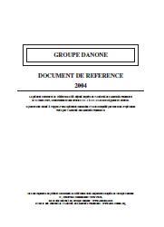 2004 Document de référence PDF