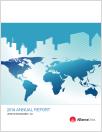 2014 Annual Report (photo)