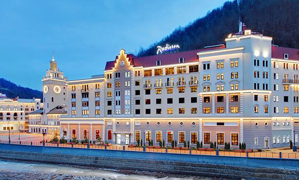 Rosa Khutor Hotel