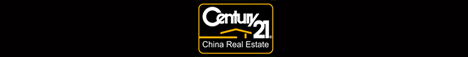 Century 21 China Real Estate Web Site