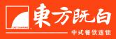 [Logo] East Dawning