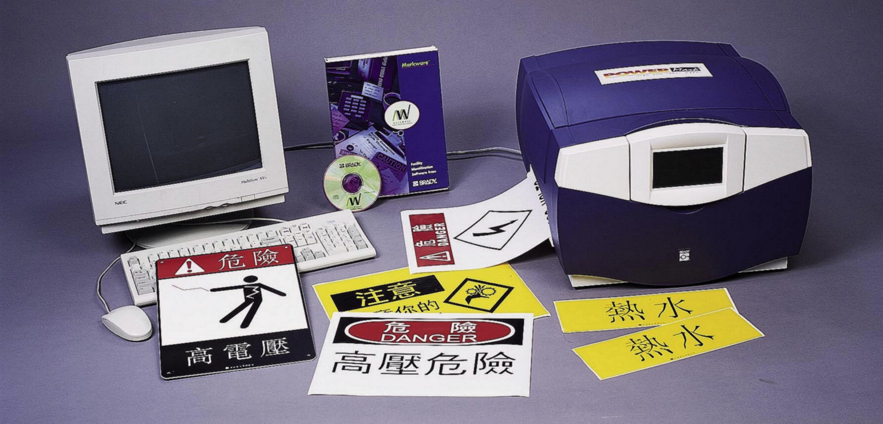 It's just a photo of Bright Brady Labelizer Plus Industrial Labeling System